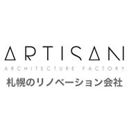 札幌 ARTISAN アルティザン