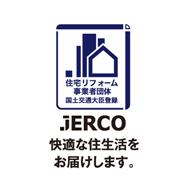 一般社団法人 日本住宅リフォーム産業協会